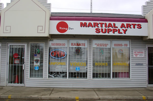 Rising Sun Martial Arts Supply Edmonton Alberta Canada